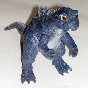 Baby Godzilla Bandai 1993