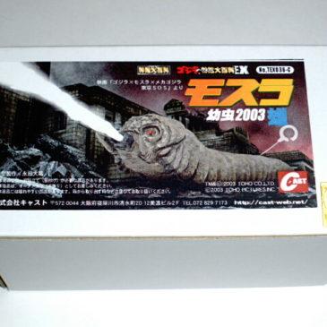 Cast Co. Mothra Larva Diorama Shooting Web Tokyo SOS Mint
