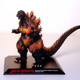 Burning Godzilla 1995