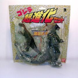 Godzilla 1991 Godzillasaurus Bandai Generation Evolution Pack