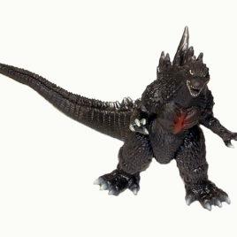Hyper Figure Godzilla 2004