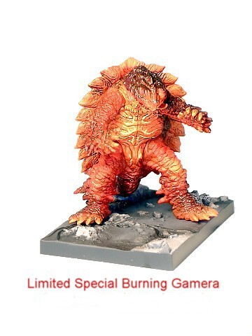 Burning Gamera Limited Edition Diorama By Konami 2005