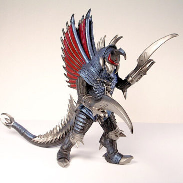 Banpresto Gigan 2005 Figure Godzilla Final Wars in Box