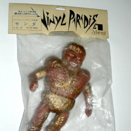 Gargantua Sanda Figure Marmit 1997 Mint in Bag