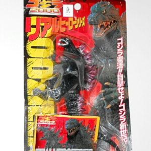 Yutaka Godzilla 2000
