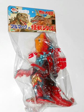 M1 Hedorah Smog Monster Figure Bullmark Red 2005 Mint in Bag
