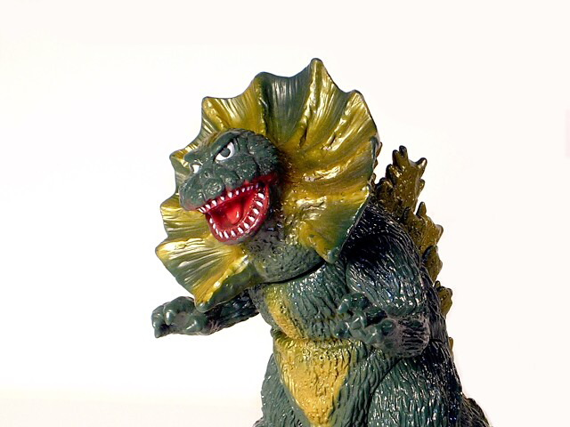Jirass Jiras Ultraman Figure Godzilla In Disguise Bandai