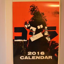 wall calendar 2016 godzilla movies event only mr godzilla nakajima