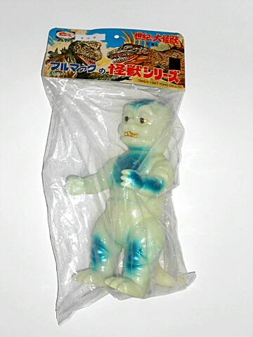 M1 Glow in the Dark Minya Figure Bullmark Blue Spray Mint in Bag 2002