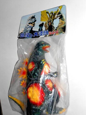 Burning Godzilla Figure 1995 Open Mouth Marmit Lucky Bag