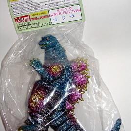 Marmit Burning Hesei Godzilla Figure