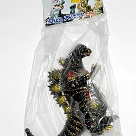 Marmit Burning Godzilla 2008