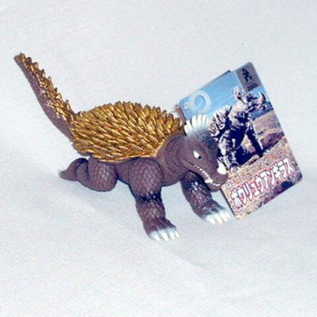 anguirus 2004 toy - photo #26