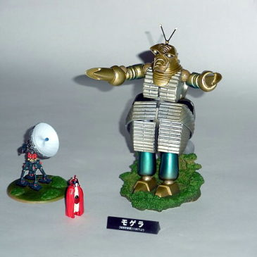Moguera Figure from the Mysterians by Revoltech Kaiyodo