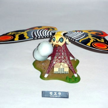 Mothra Action Figure 1964 Toho by Revoltech Kaiyodo