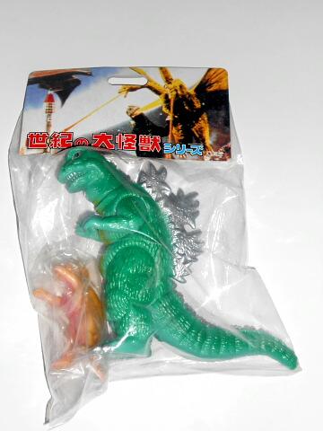 Parababy Mail Away Godzilla Figure 1967 Baby Minya Marmit