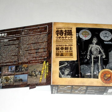 Skeleton Army Rising Diorama Revoltech Figure Mint in Box
