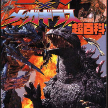 Godzilla vs Megaguirus Special Movie Photo Book Out of Print