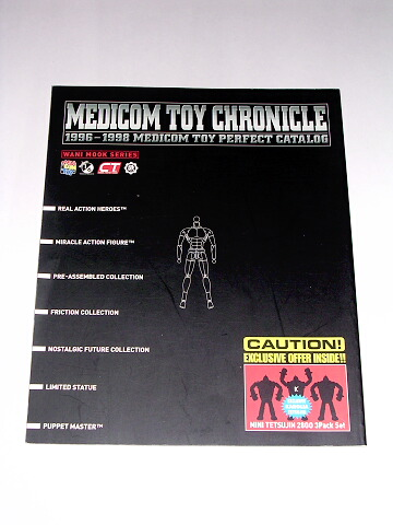 Medicom Toy Chronicle Perfect Catalog 1996 1998
