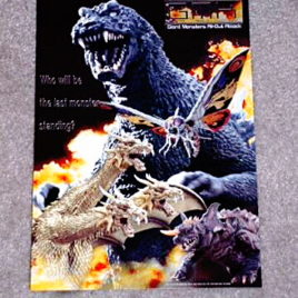 Godzilla 2001 Theater Exclusive