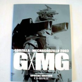 Godzilla vs MechaGodzilla 2003 cd rom Movie Program book