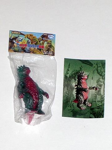 Varan Figure Bullmark Mini Repro in Bag 2004