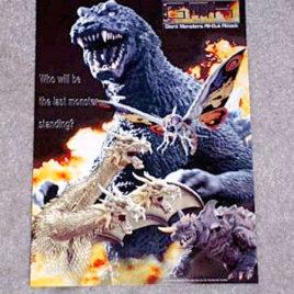 Godzilla Mini Poster
