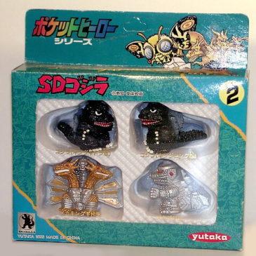 Godzilla 4 Mini Figure Set Part 2 Yutaka 1993 SD in Box