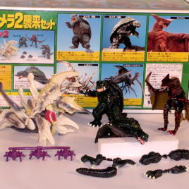 Gamera 2 Legion Play Set