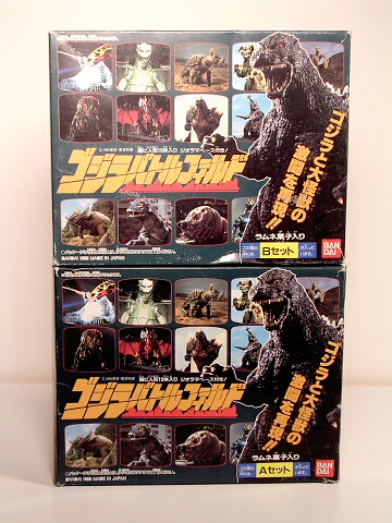 Rare Godzilla City Set Mini Figures Bandai 1996