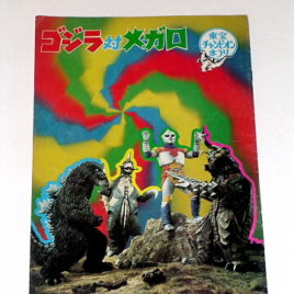 Godzilla vs Megalon Rare 1973 Theater Program