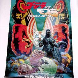 GODZILLA VS. MOTHRA 1992 Poster