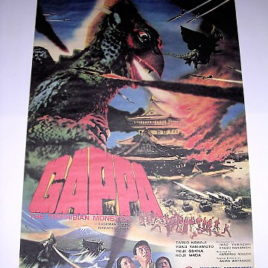 GAPPA 1967 Theatrical Poster
