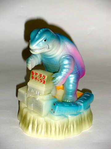 Toy Graph Glow in the Dark Gamera Stomping CityScape Mint in Bag