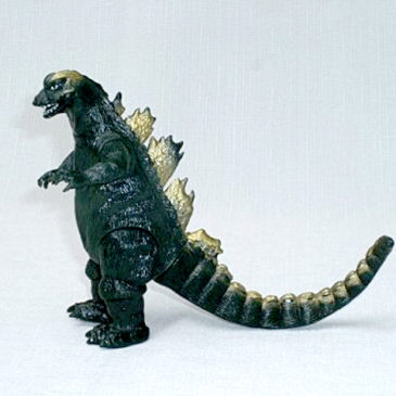 Yamakatsu Gold Fin Godzilla 1983 Vintage Excellent Condition