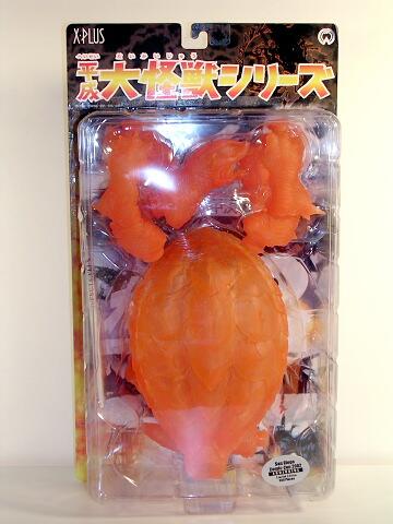 X Plus Limited Edition Gamera Comicon Orange Translucent 1996 Mint