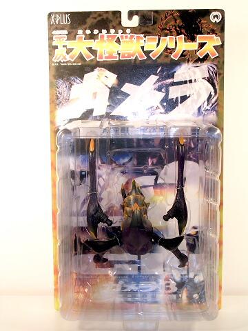 X Plus Legion Figure Mint in Blister Pack