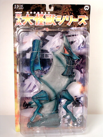 X Plus Hyper Gayos 1999 Figure Hard to Find Mint