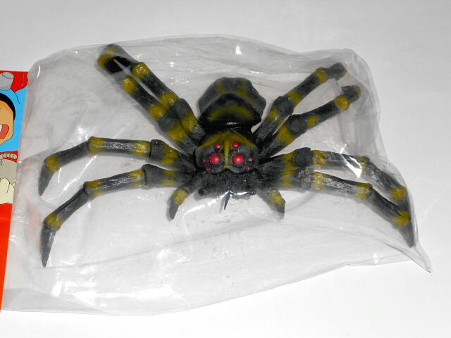 Ymsf Kumonga Spiga Spider Figure Red Eye 2009 Version