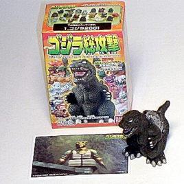 Godzilla GMK 2001 Mini SD Figure Bandai Soukougeki Series