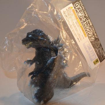 Hazawa Gumi GMK Godzilla Figure Black 2007 Mint in Bag