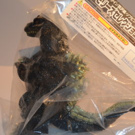 Closed Mouth Godzilla Figure 1989 Hazawa Gumi 2009 Mint in Bag