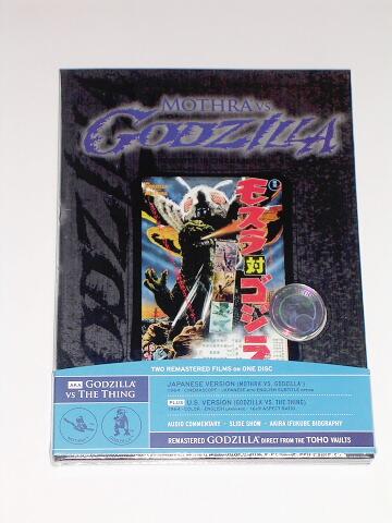 Mothra vs Godzilla with Godzilla vs The Thing