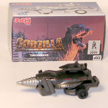 Theater Exclusive Godzilla Final Wars Gotengo Mini Toy