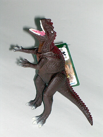 Happinet Carnotaurus Dinosaur Figure