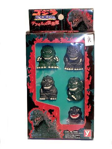 Yutaka 5 piece Godzilla 2000 SD Mini Toy Finger Puppet Set