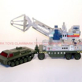 Giant 1966 Style Battery Operated Mazer Cannon Diecast