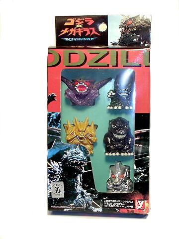 Yutaka Godzilla/Megaguris SD Mini Toy Finger Puppet Set 2000