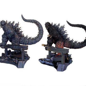 Art Works Collection 2 Sci-Fi Toho Godzilla 2000 Diorama Set