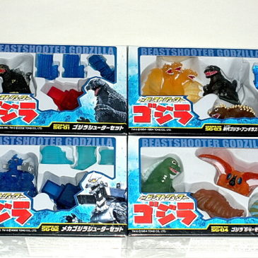 Beast Shooter Godzilla Four Box Set SD Zoomer Figures
